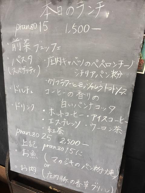 2016121918530308d.jpg
