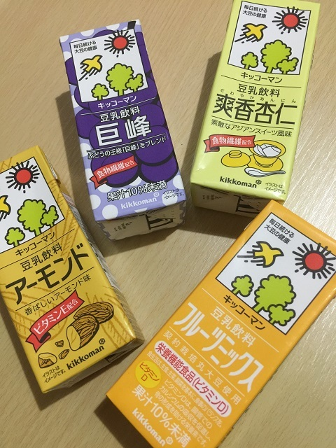 キッコーマン 豆乳飲料4