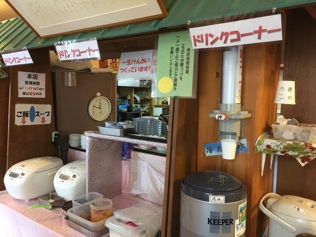 香港會食 海鮮楼 ドリンクコーナー