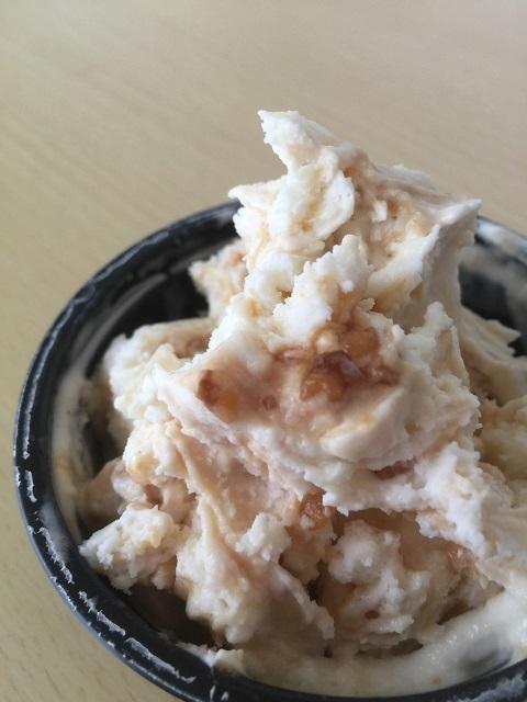 濃厚クリームチーズアイス くるみメープル3