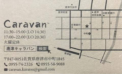 201701122159399e6.jpg