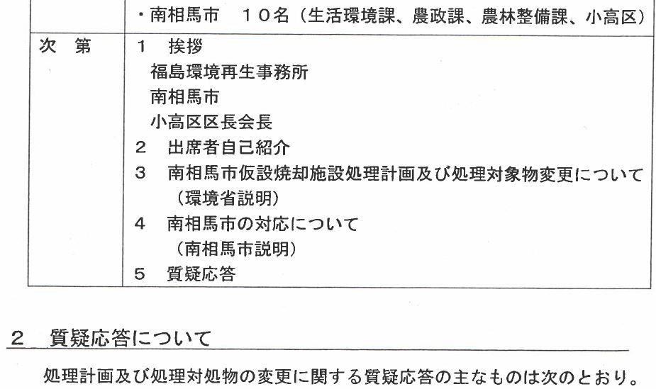 20170205184740daf.jpg