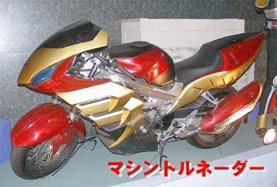 fb13002.jpg