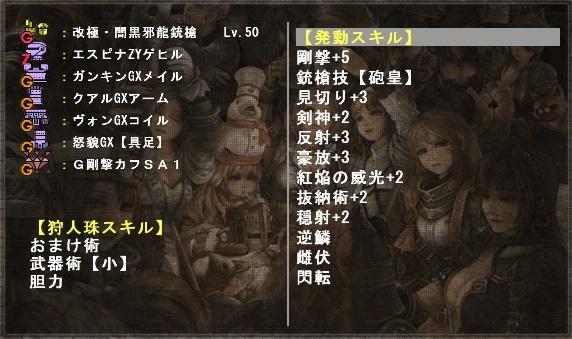 mhf_20161210_002410_233.jpg