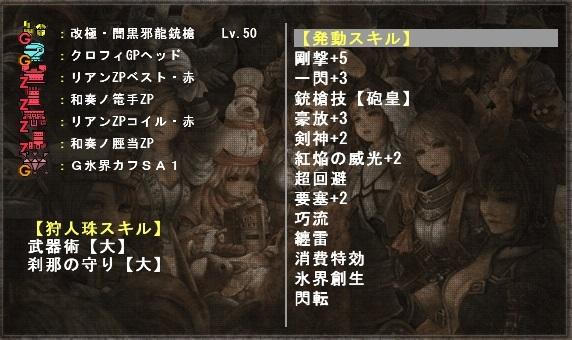 mhf_20170118_002107_200.jpg