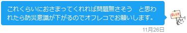 20161220203419760.jpg