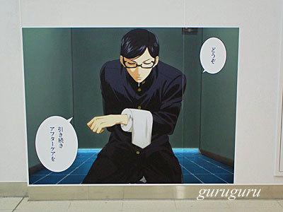 16sakamoto05.jpg