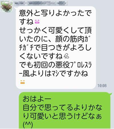 000_2016121521184684a.jpg