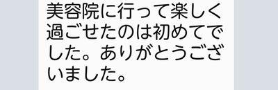 6_20161231112706c3d.jpg