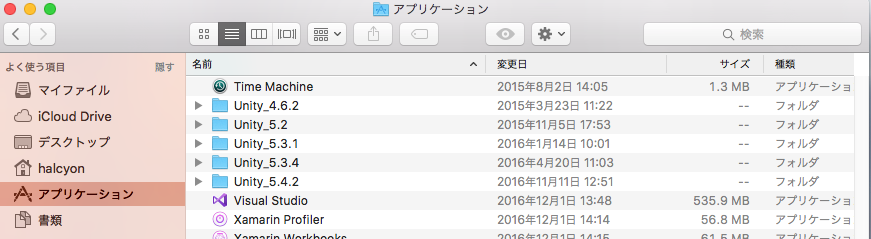 screenshot_2016-12-08_1.png