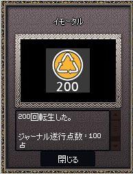 mabinogi_2016_12_09_002.jpg
