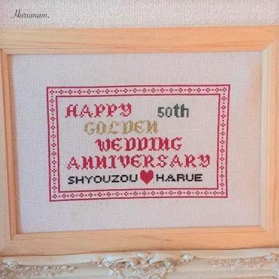 金婚式のお祝いプレートをサプライズで・・・