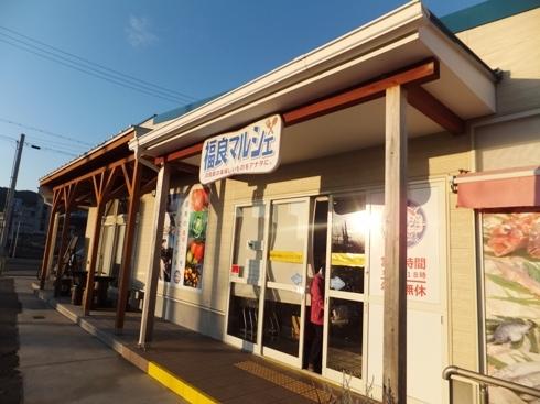 oohama_02050047.jpg