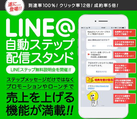 Line.png