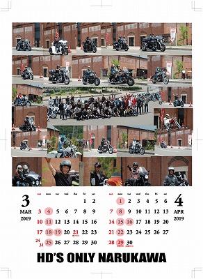 A4_calendar_type01_2019_3-4_名入れ