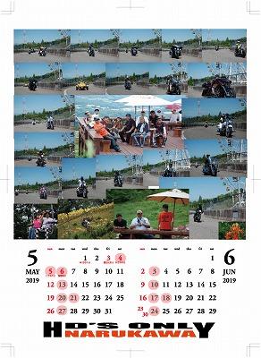 A4_calendar_type01_2019_5-6_名入れ