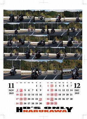 A4_calendar_type01_2019_11-12_名入れ