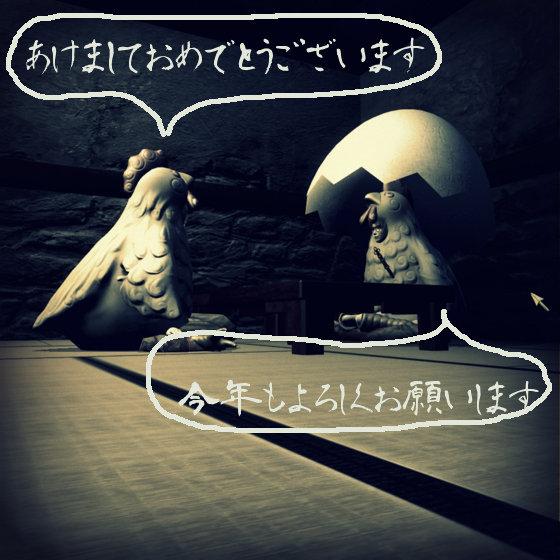 1-Oblivion 2016-12-31 20-41-06-54