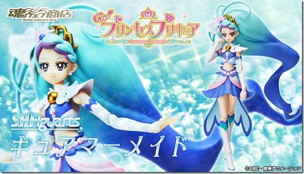 bnr_shf_curemermaid_600x341