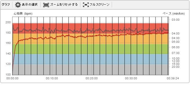 20161125191656c7c.jpg