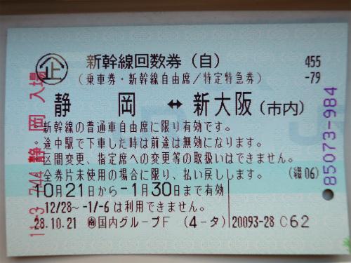 16-11-03-020.jpg