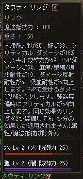 201611142017002a0.jpg