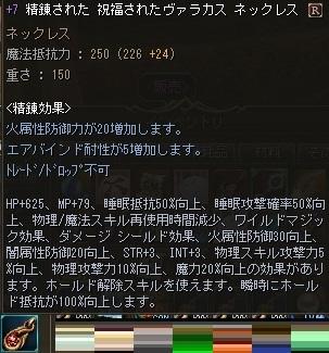 20161114201704f75.jpg