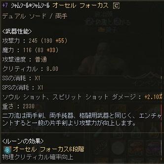 20161227194216e8e.jpg