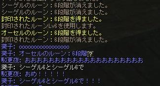 20161227194219c74.jpg
