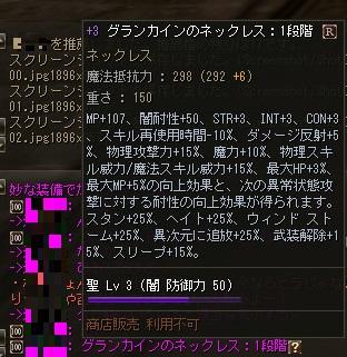 20170115133448bfe.jpg