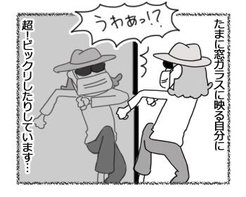 03012017_dog1mini.jpg