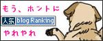 04112016_banner_20161119134950c20.jpg