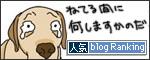 06012017_dogbanner.jpg