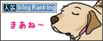 06122016_dogBanner.jpg