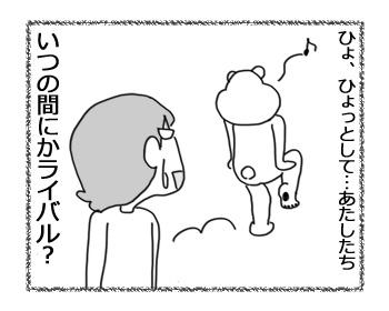 07122016_dog5.jpg