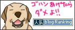 09022017_dogbanner.jpg