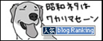 11012017_dogBanner.jpg