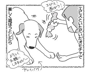 12012017_dog1.jpg