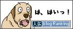 12012017_dogbanner.jpg