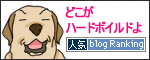 13122016_dogBanner.jpg