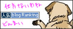 16012017_dogbanner.jpg