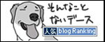 17012017_dogbanner.jpg