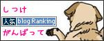 18112016_dogBanner.jpg