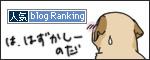 20072013_banner_20170202101858c0b.jpg