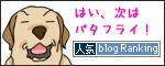 20112016_dogBanner.jpg