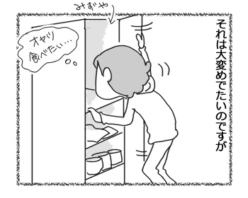 21112016_dog4.jpg
