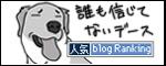 22122016_dogBanner.jpg