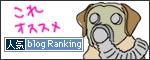 23122016_dogBanner.jpg