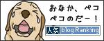 27112016_dogBanner.jpg