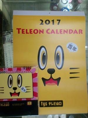 20161124144613468.jpg